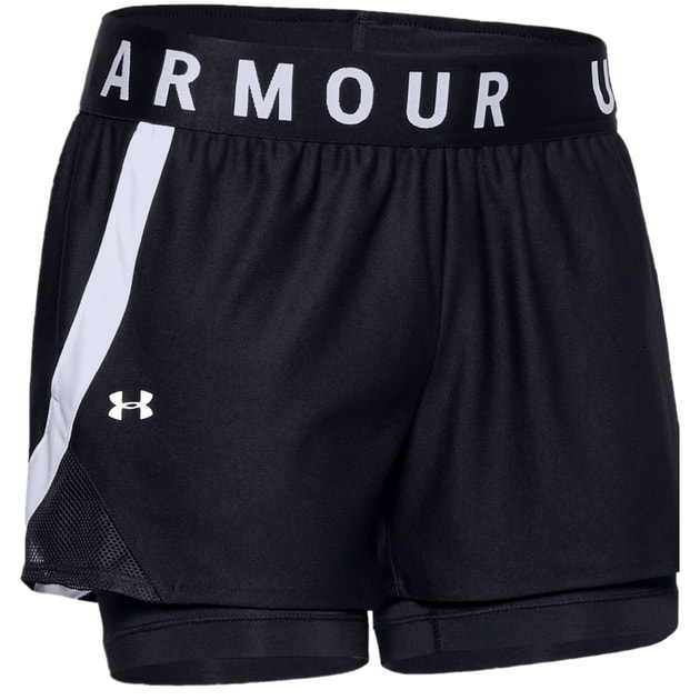 Under Armour Play Up Short 2-in-1 bei Sport Schuster München