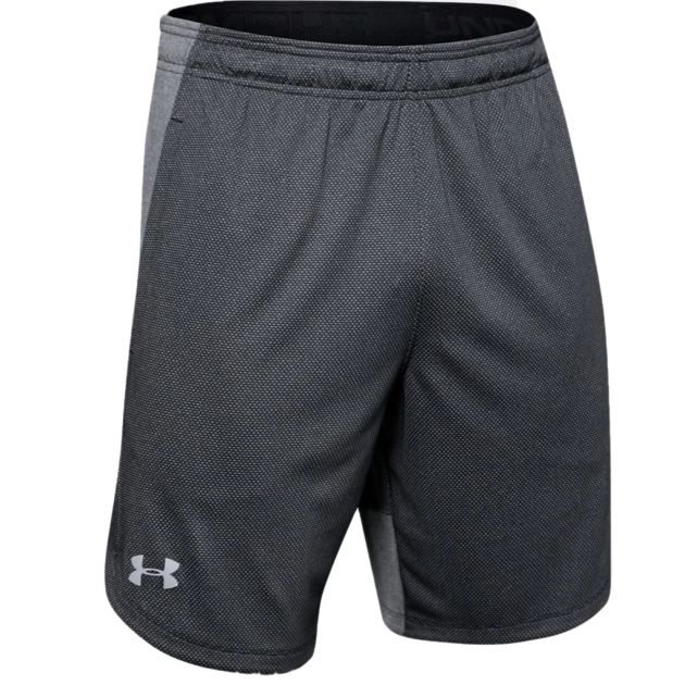 Under Armour Knit Training Short bei Sport Schuster München